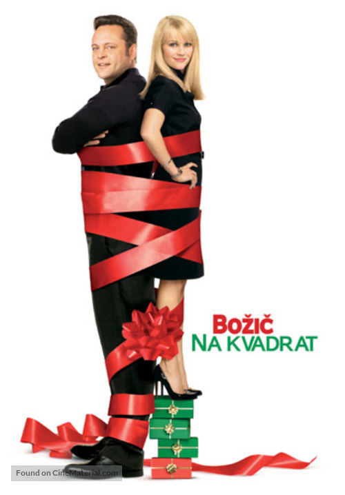 Four Christmases - Slovenian Movie Poster
