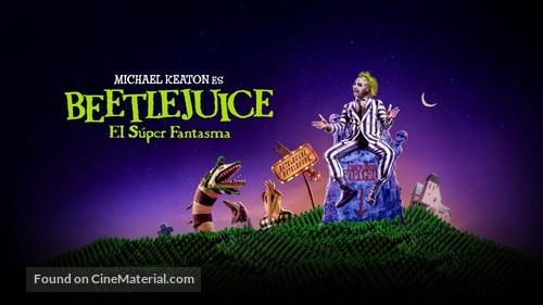 Beetle Juice - Argentinian Movie Poster
