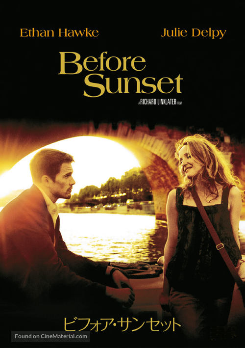 Before Sunset - Japanese DVD movie cover
