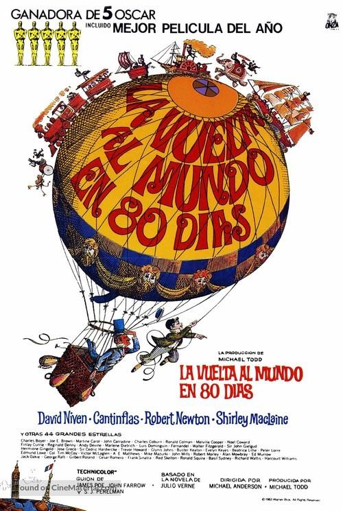 Around the World in Eighty Days - Spanish Movie Poster