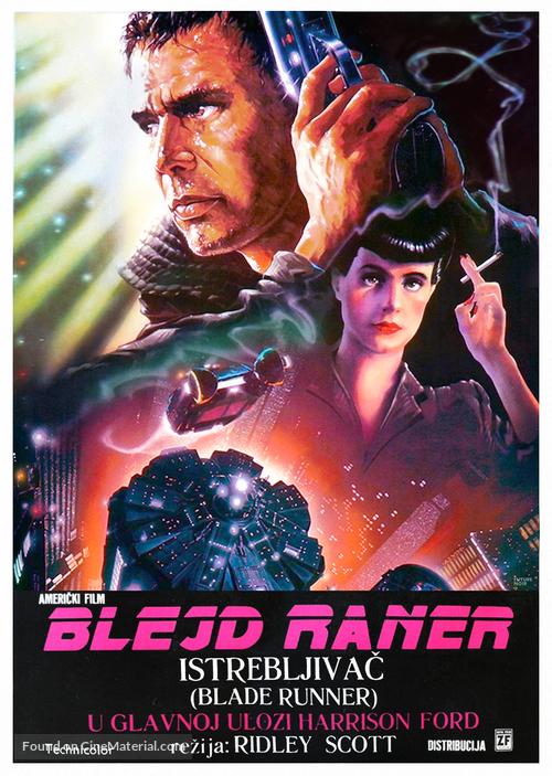 Blade Runner - Yugoslav Movie Poster