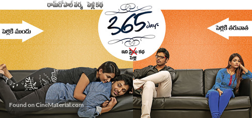 365 Days - Indian Movie Poster