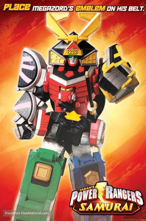 """Power Rangers Samurai"" - Movie Poster"