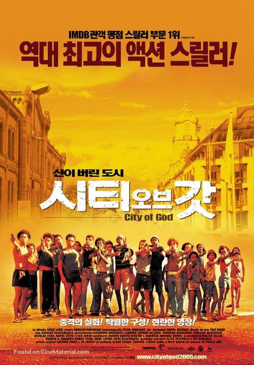 Cidade de Deus - South Korean Movie Poster