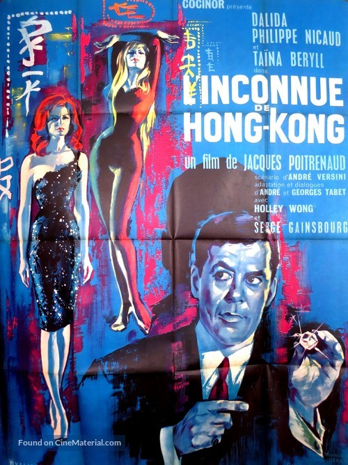 L'inconnue de Hong Kong - French Movie Poster