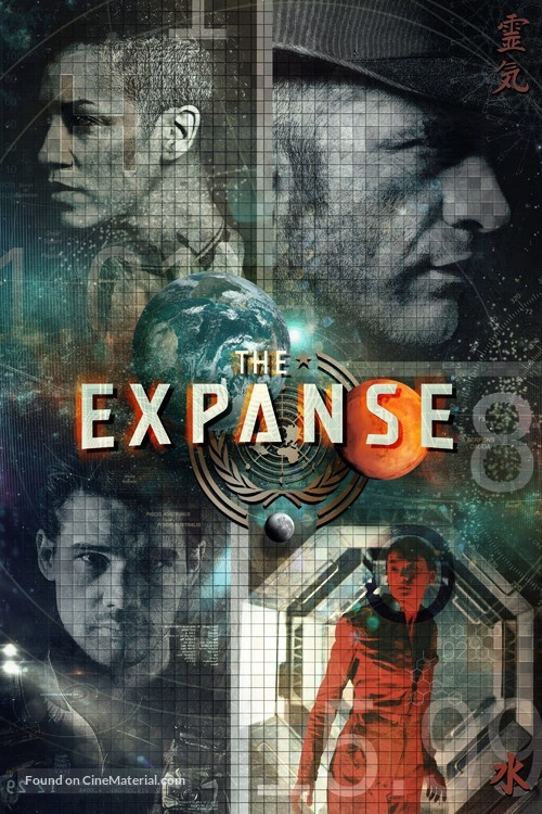 """""""The Expanse"""" - Movie Poster"""