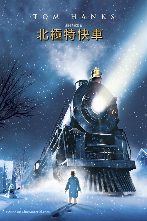 The Polar Express - Taiwanese Video on demand movie cover