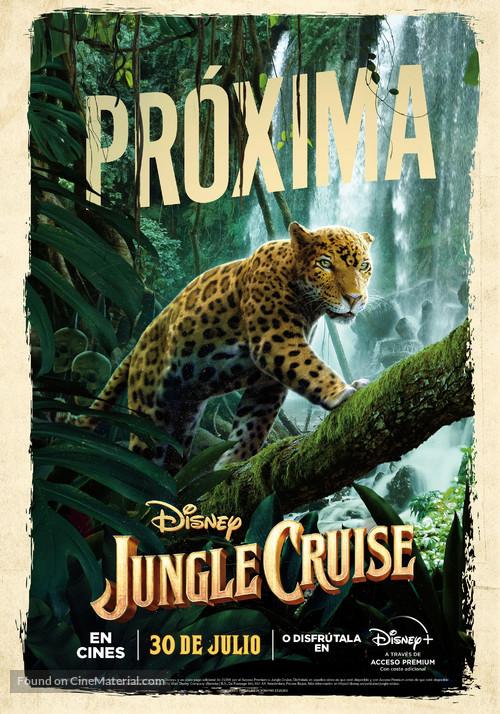 Jungle Cruise - Spanish Movie Poster
