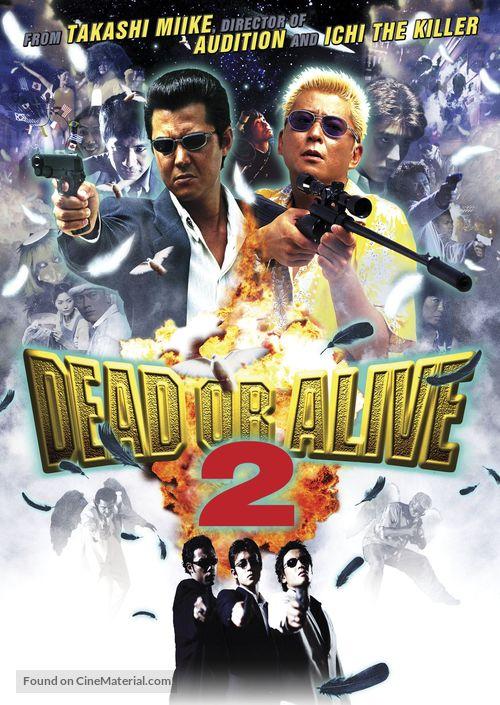 Dead or Alive 2: Tôbôsha - DVD movie cover