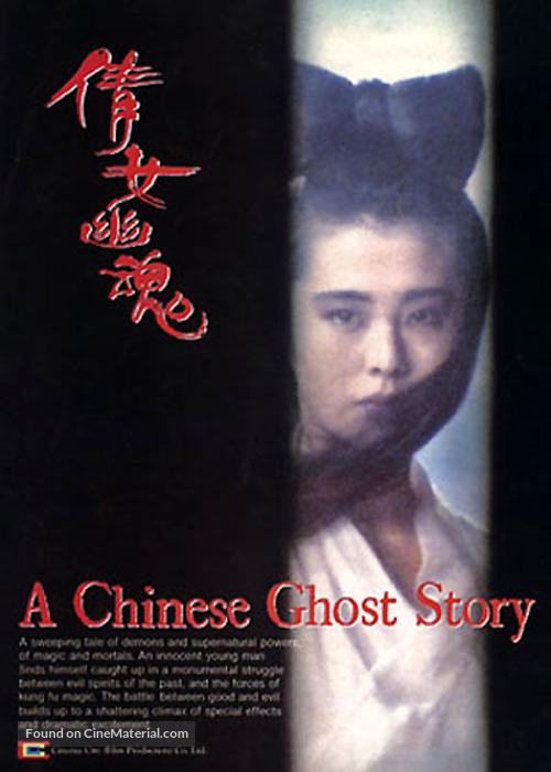 Sinnui yauman - Movie Poster