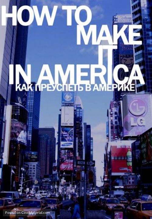 """How to Make It in America"" - Russian Movie Poster"