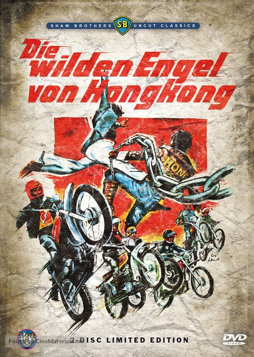 Wu fa wu tian fei che dang - German Blu-Ray movie cover
