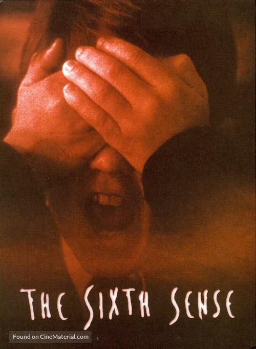 The Sixth Sense 1999 Russian Movie Cover