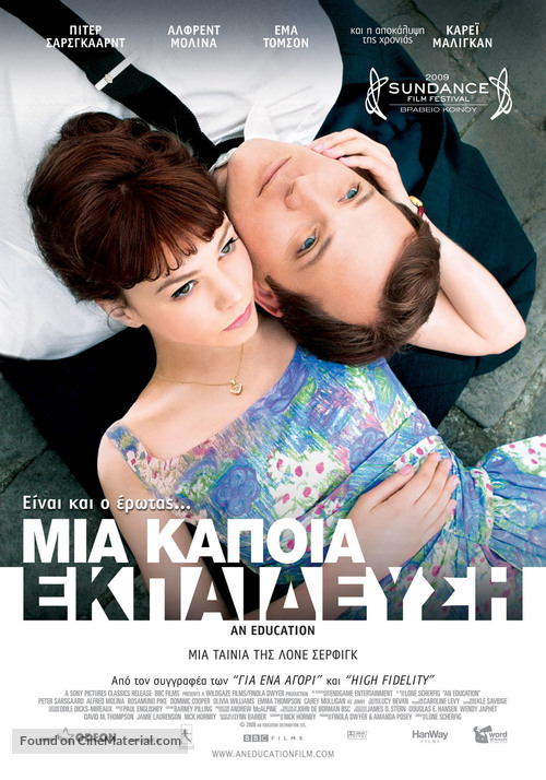 An Education - Greek Movie Poster