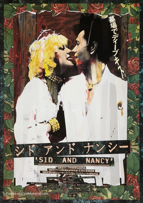 Sid and Nancy - Japanese Movie Poster