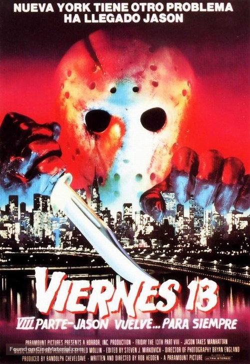 Friday the 13th Part VIII: Jason Takes Manhattan - Spanish Movie Poster