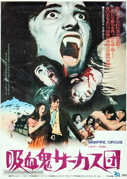 Vampire Circus - Japanese Movie Poster