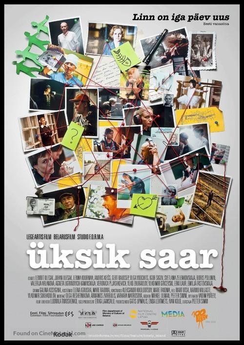 Odinokiy ostrov - Estonian Movie Poster