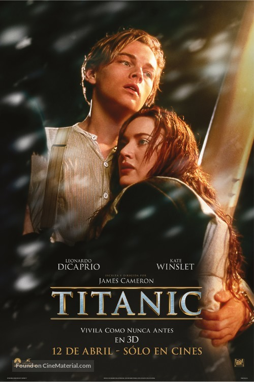 Titanic - Argentinian Movie Poster