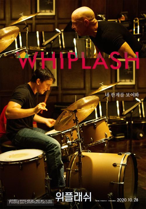 Whiplash - South Korean Movie Poster
