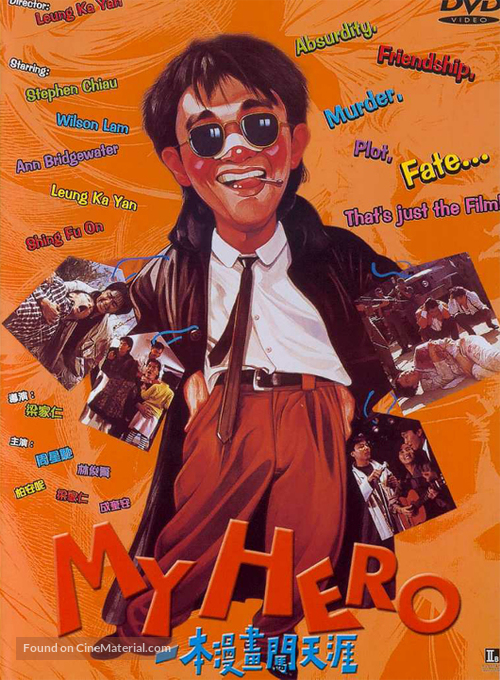 My Hero - Hong Kong DVD movie cover