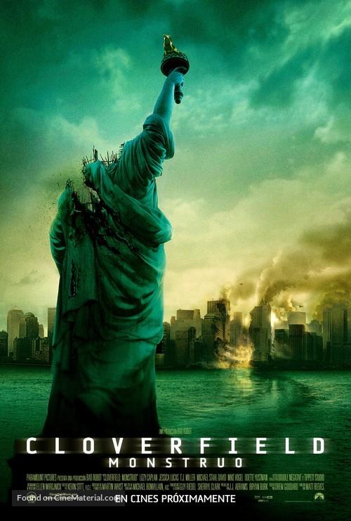 Cloverfield - Chilean Movie Poster