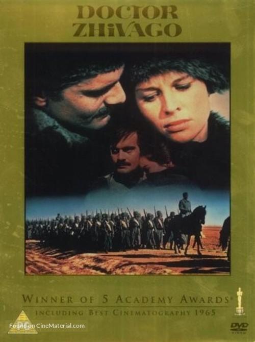 Doctor Zhivago - British DVD movie cover