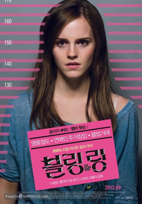 The Bling Ring - South Korean Movie Poster