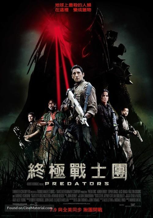 Predators - Taiwanese Movie Poster