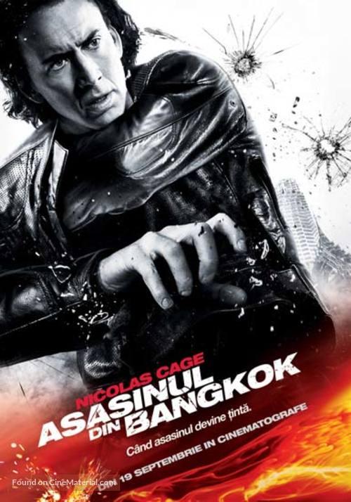 Bangkok Dangerous - Romanian Movie Poster
