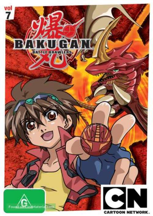 """Bakugan Battle Brawlers"" - Australian DVD movie cover"