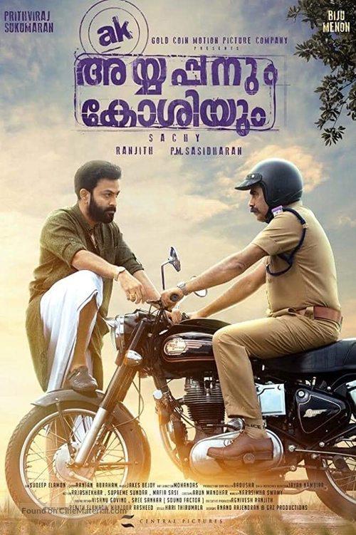 Ayyappanum Koshiyum - Indian Movie Poster