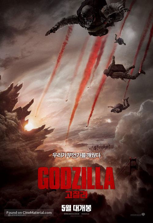 Godzilla - South Korean Movie Poster