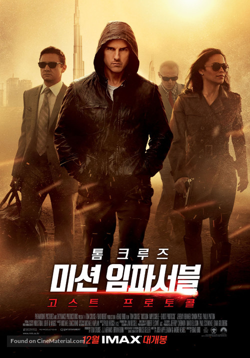 Mission: Impossible - Ghost Protocol - South Korean Movie Poster