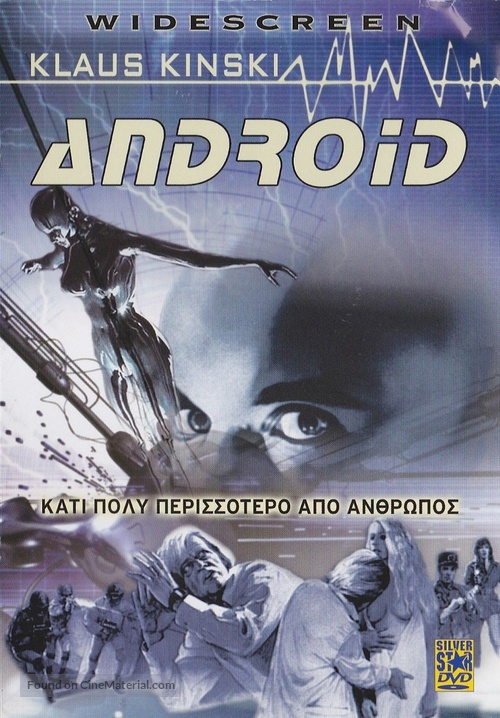 Android - Greek DVD movie cover