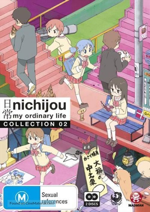 """Nichijou"" - Australian DVD movie cover"