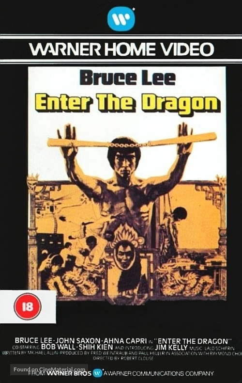 Enter The Dragon - British VHS movie cover