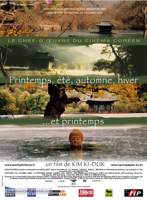 Bom yeoreum gaeul gyeoul geurigo bom - French Movie Poster