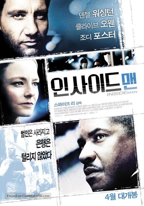 Inside Man - South Korean Movie Poster