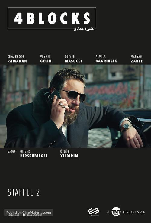 """4 Blocks"" - German Movie Poster"