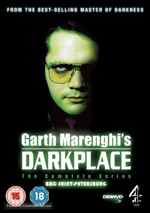 """Garth Marenghi's Darkplace"" - British DVD movie cover"