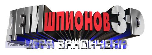 Spy Kids 3 - Russian Logo