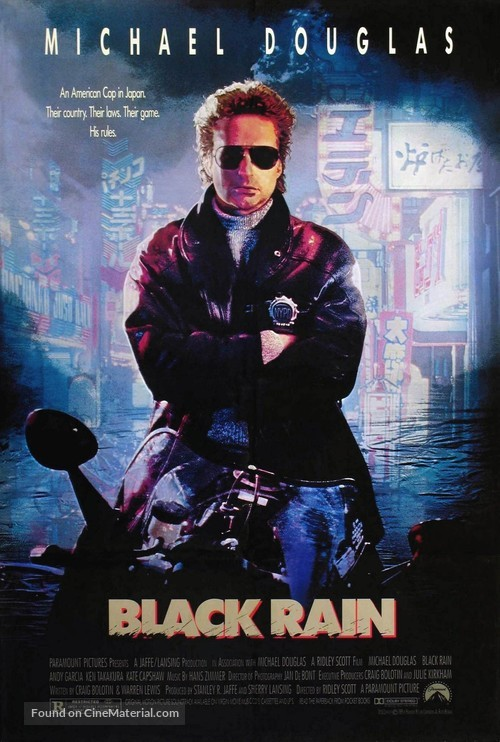 Black Rain - Movie Poster