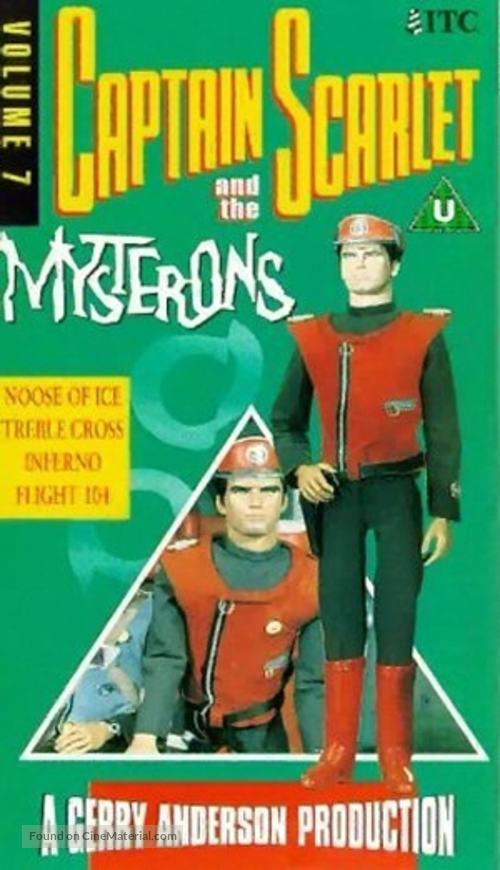 """""""Captain Scarlet and the Mysterons"""" - British VHS movie cover"""