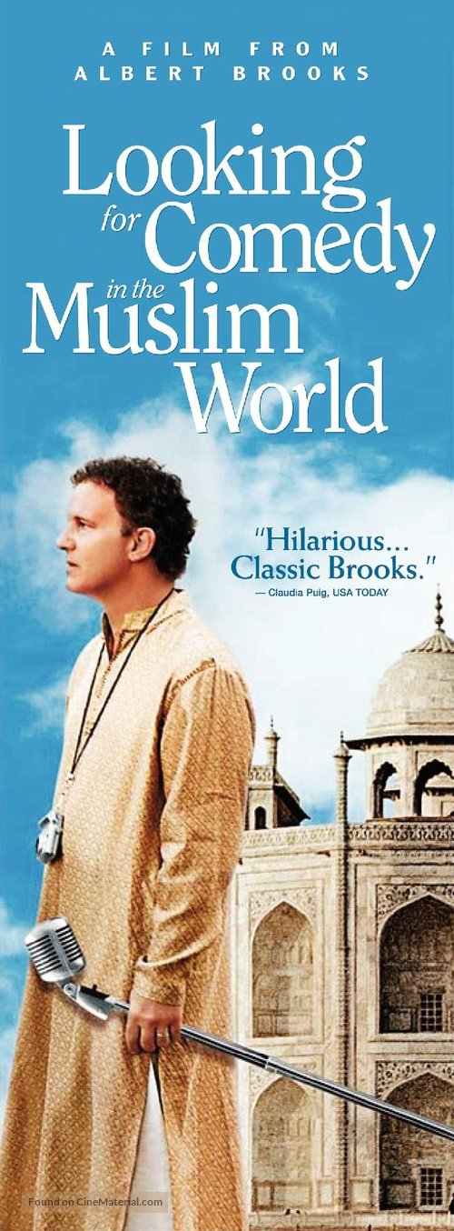 Looking for Comedy in the Muslim World - poster