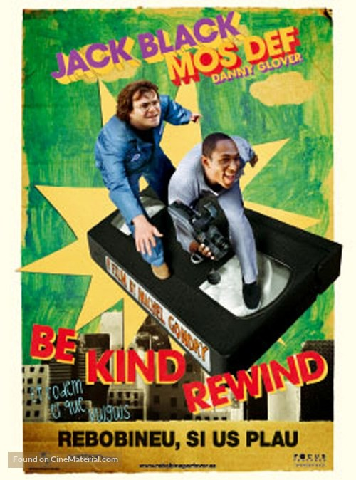 Be Kind Rewind - Andorran Movie Poster