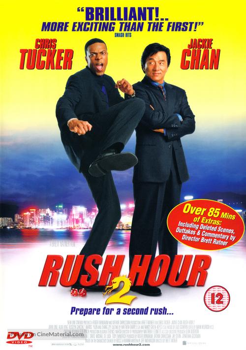 Rush Hour 2 - British DVD movie cover
