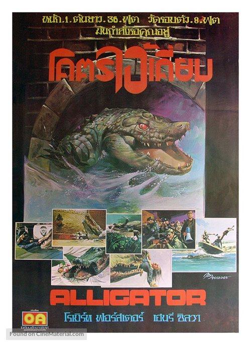 Alligator - Thai Movie Poster