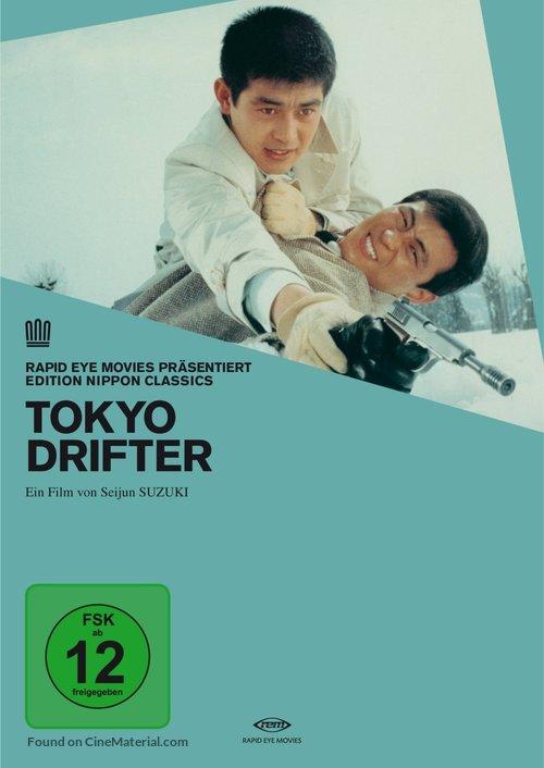 Tôkyô nagaremono - German DVD movie cover