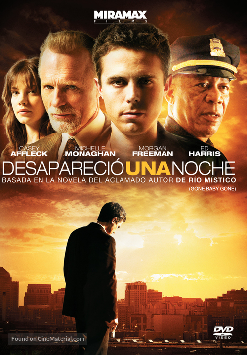 Gone Baby Gone - Argentinian DVD movie cover
